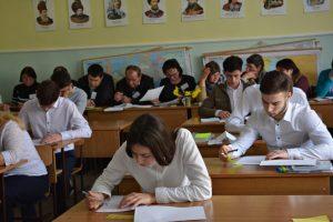 Seminar cu profesorii de fizică